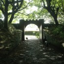 Rath gate